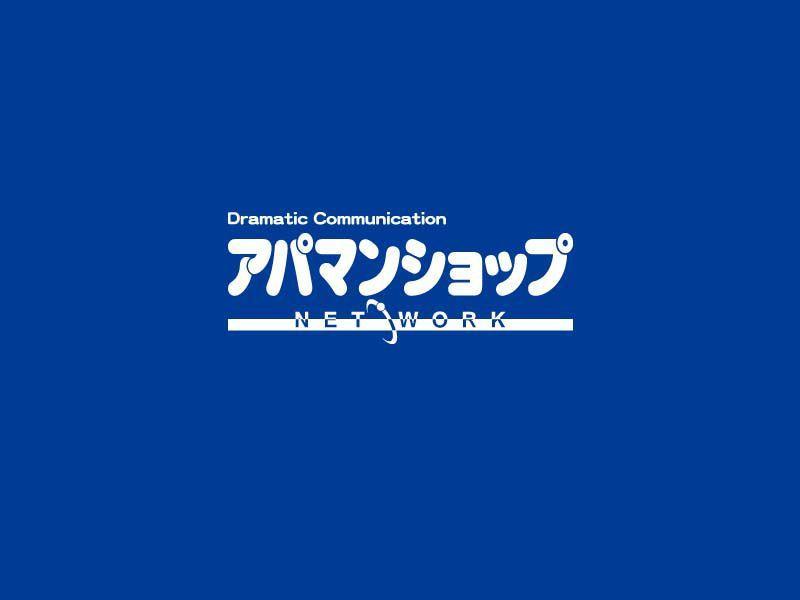 株式会社アップル神奈川