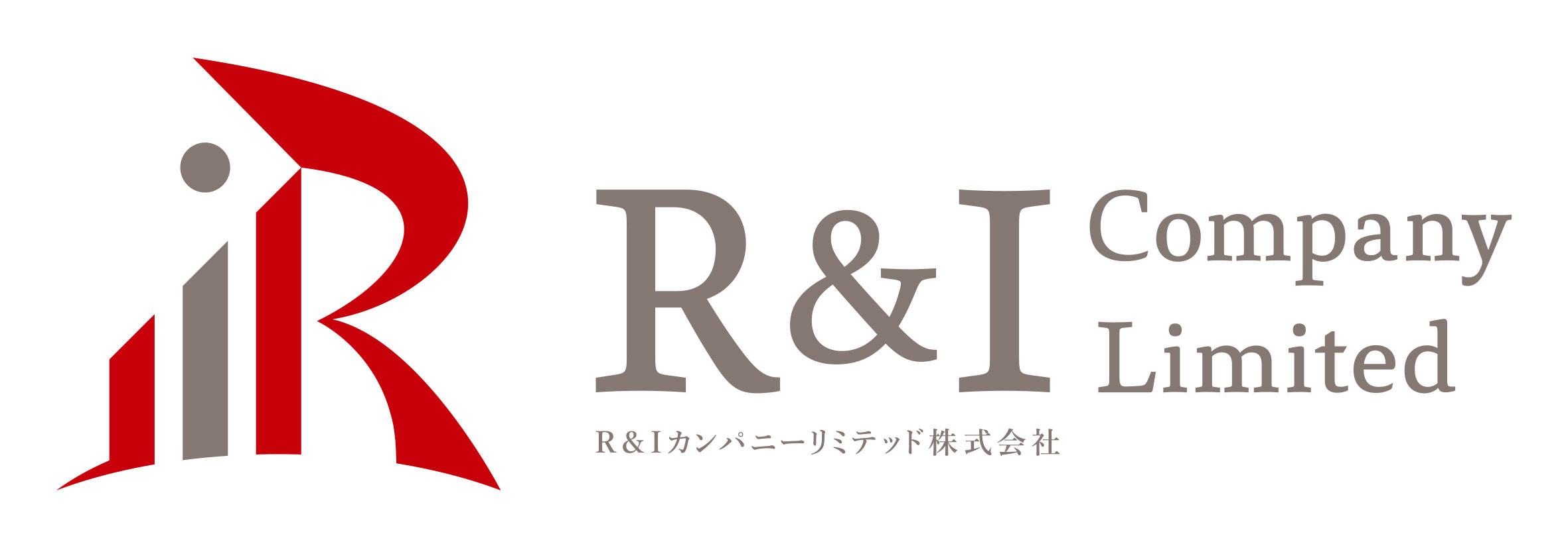 R&Iカンパニーリミテッド株式会社