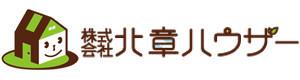 株式会社北章ハウザー