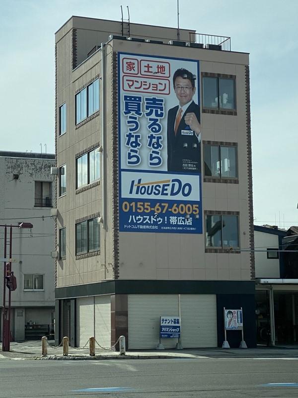 北海道のウィークリーマンション・マンスリーマンション「D9丁目ビル」外観画像
