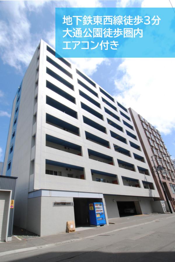 札幌市のマンスリーマンション・ウィークリーマンション「ノースステイ大通東」外観画像