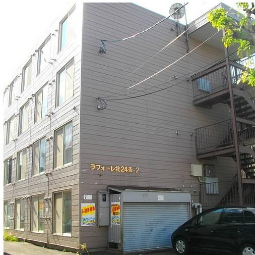 北海道札幌市北区のマンスリーマンション・ウィークリーマンション「スーパーマンスリー北大前Ⅱ」外観画像
