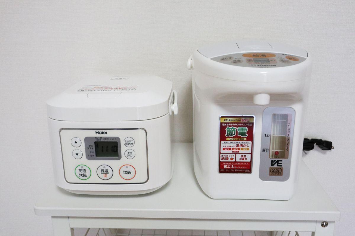 炊飯器・電気ポット完備!