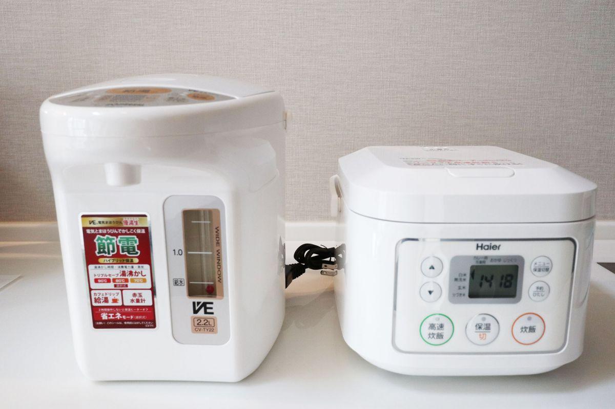 炊飯器・電気ポット