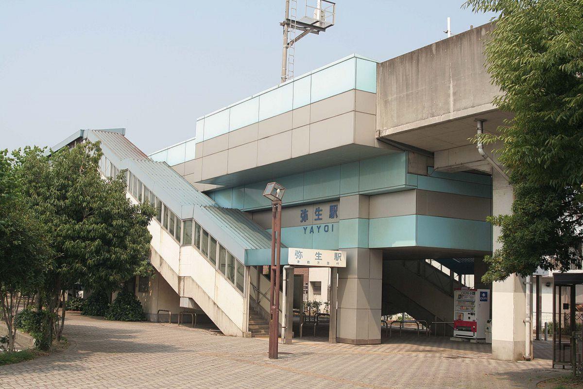 水島臨海鉄道「弥生駅」まで徒歩17分、1.3km。