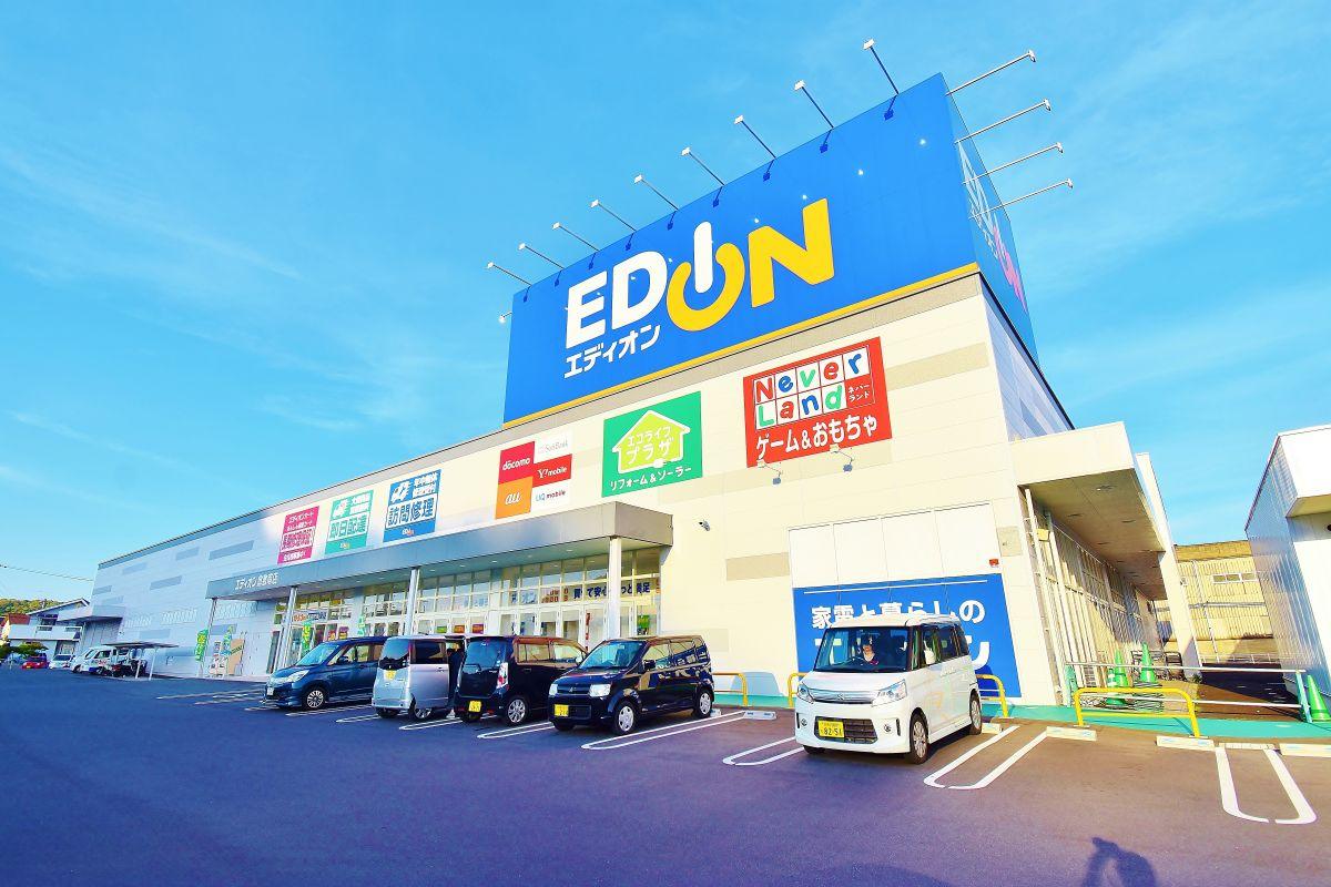 エディオン連島店まで車で6分、1.9km。倉敷ウィークリードットコムでは鞄1つですぐに生活をモットーにしております☺