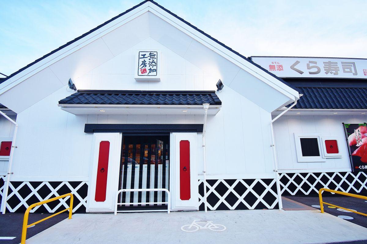 くら寿司連島店まで車で6分、2.0㎞。