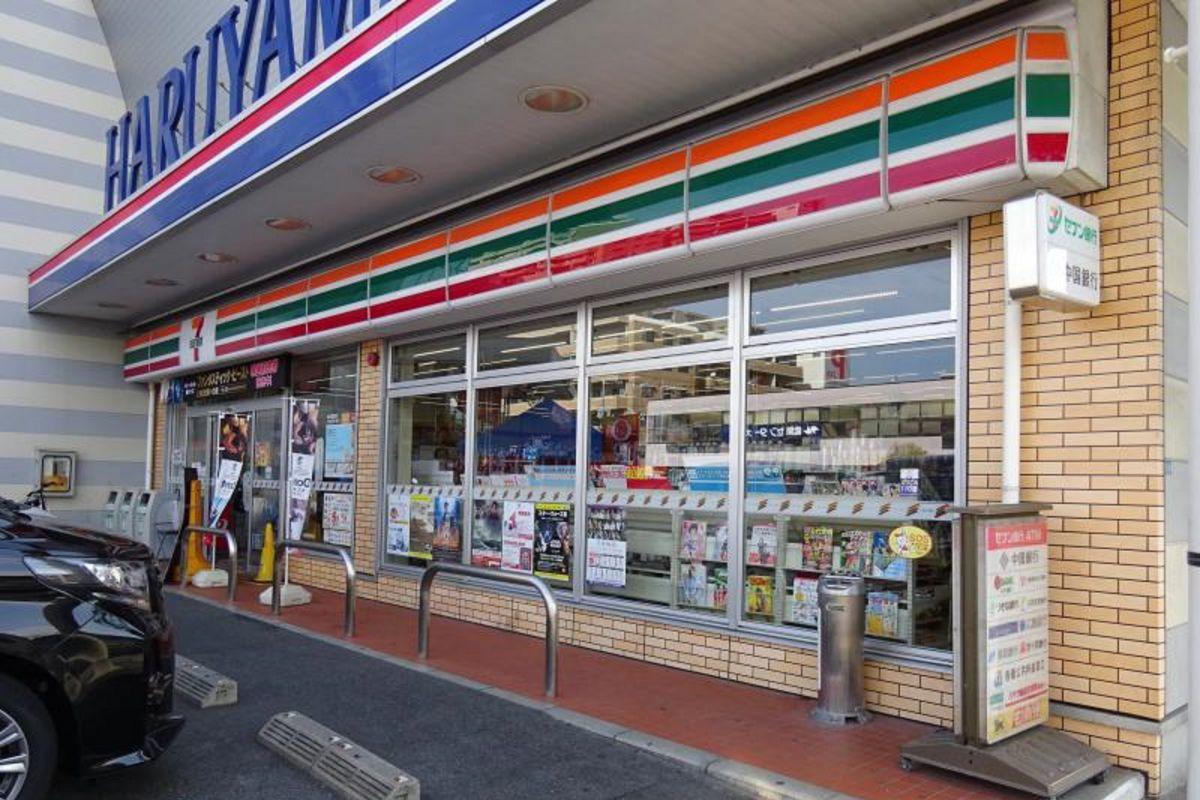 セブンイレブン 岡山西古松西町店まで徒歩3分、180m。