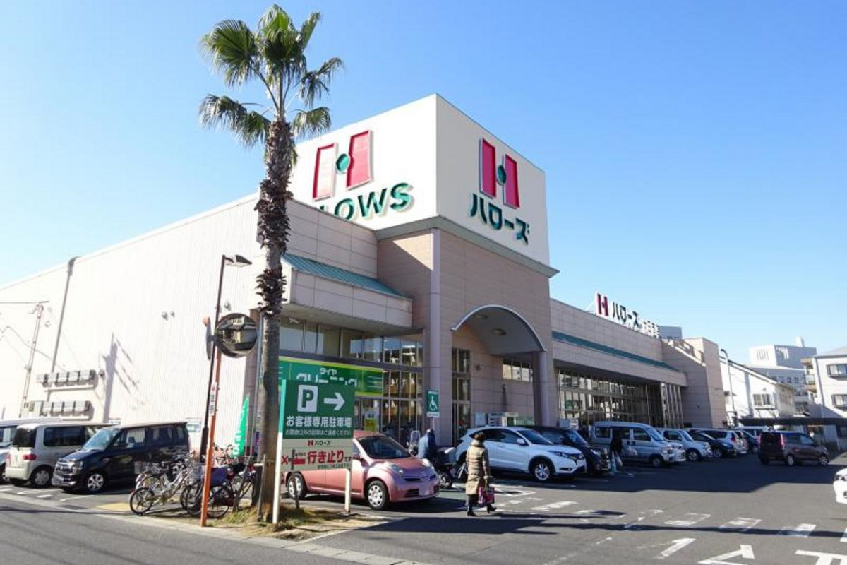 ハローズ十日市店まで車で11分、3.3km。