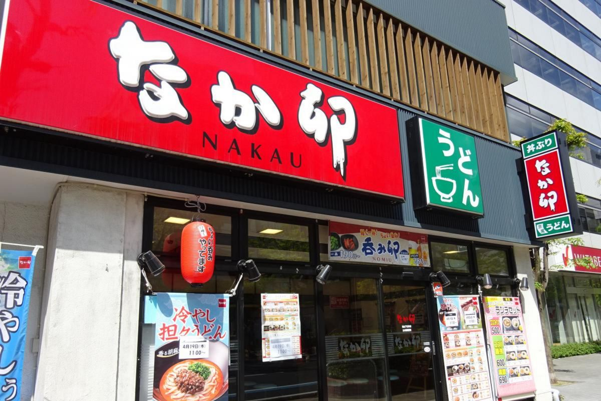 なか卯岡山下石井店まで徒歩10分、750m。