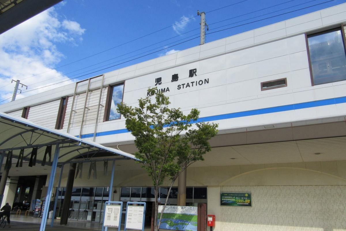 児島駅まで車で19分、12.8km。