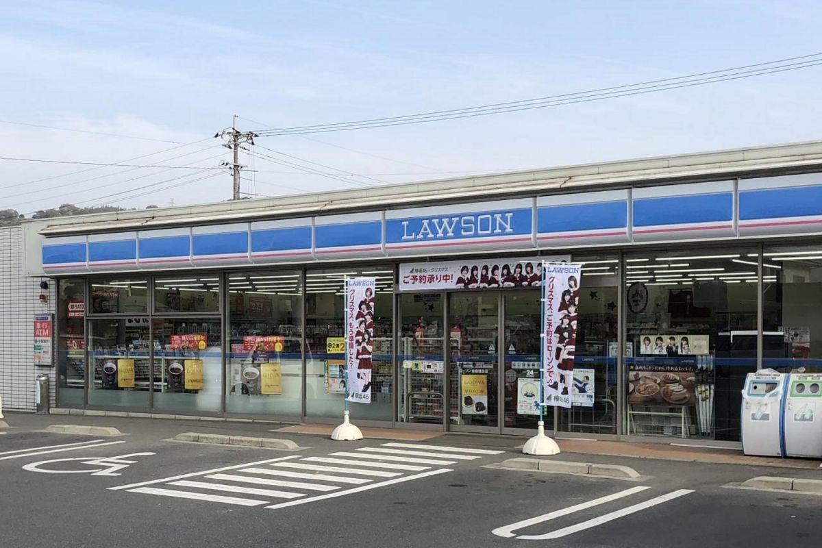 ローソン倉敷福田店まで徒歩8分、600m。