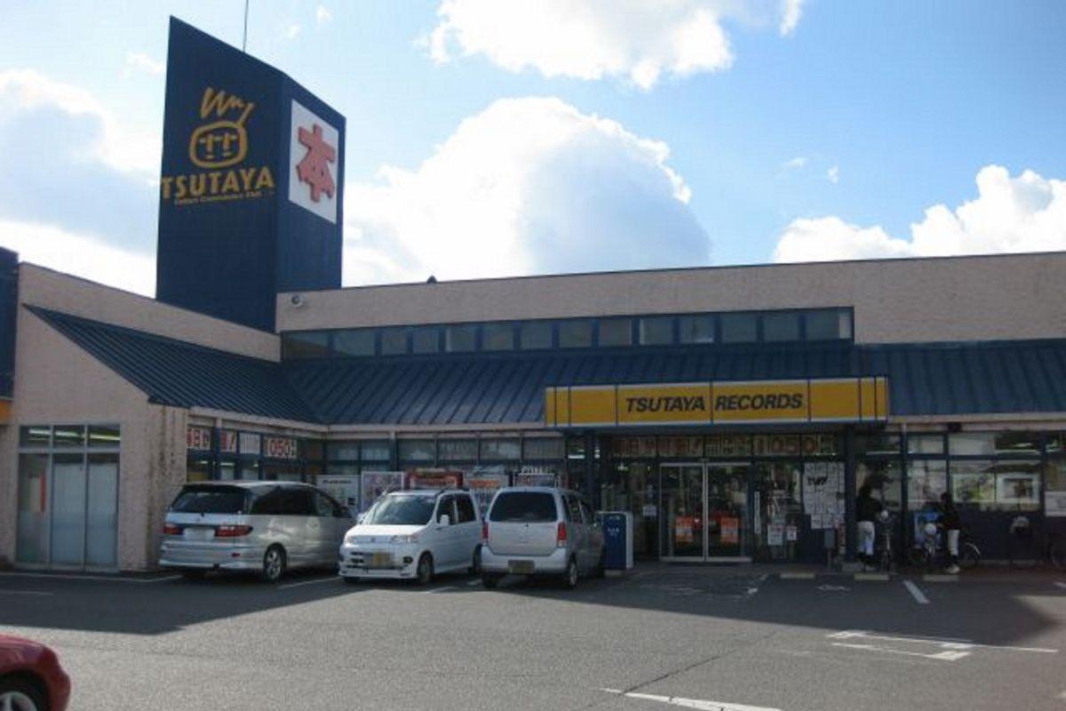 TSUTAYA水島店まで車で5分、2.0km。