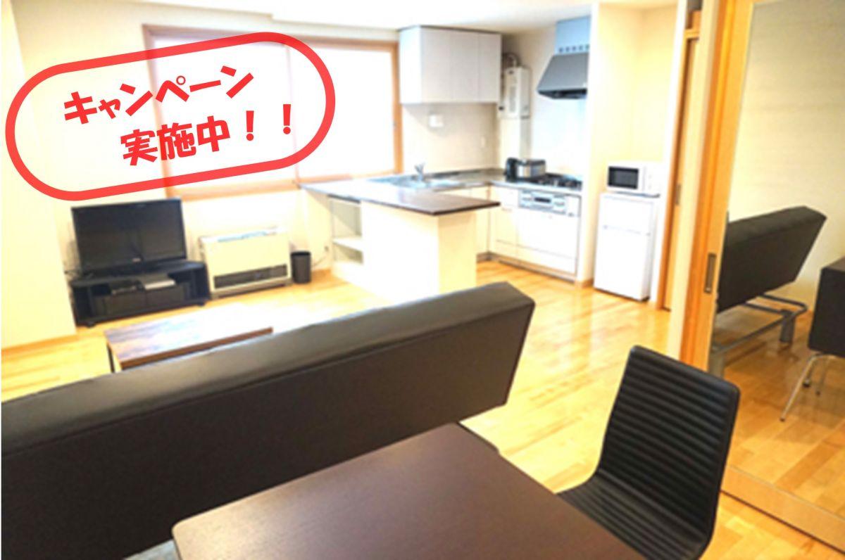 中島公園駅(札幌市南北線)の家具家電付きマンスリーマンション「ノールテラス南8条 」メイン画像