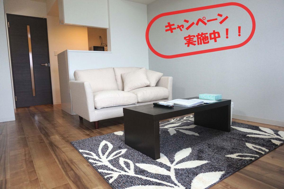 日本全国のウィークリーマンション・マンスリーマンション「ノールテラスNA 1LDK」メイン画像