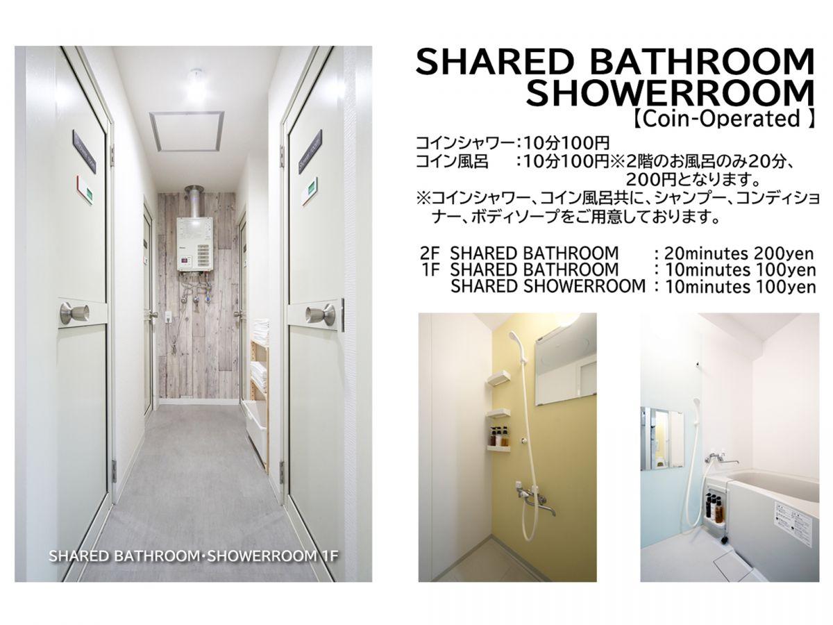共用シャワー・バスルーム