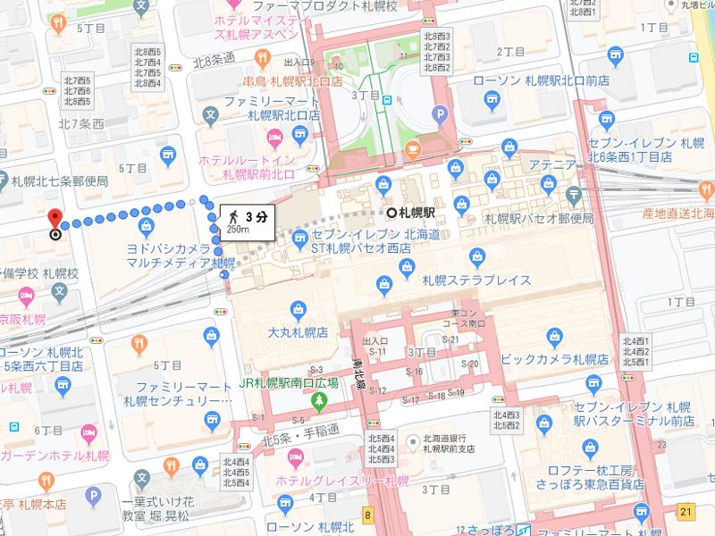 札幌のマンスリーマンションの中で恐らく1番札幌駅から近い部屋です。