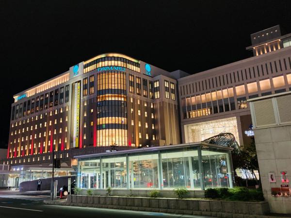 大丸札幌店 約4分 314m