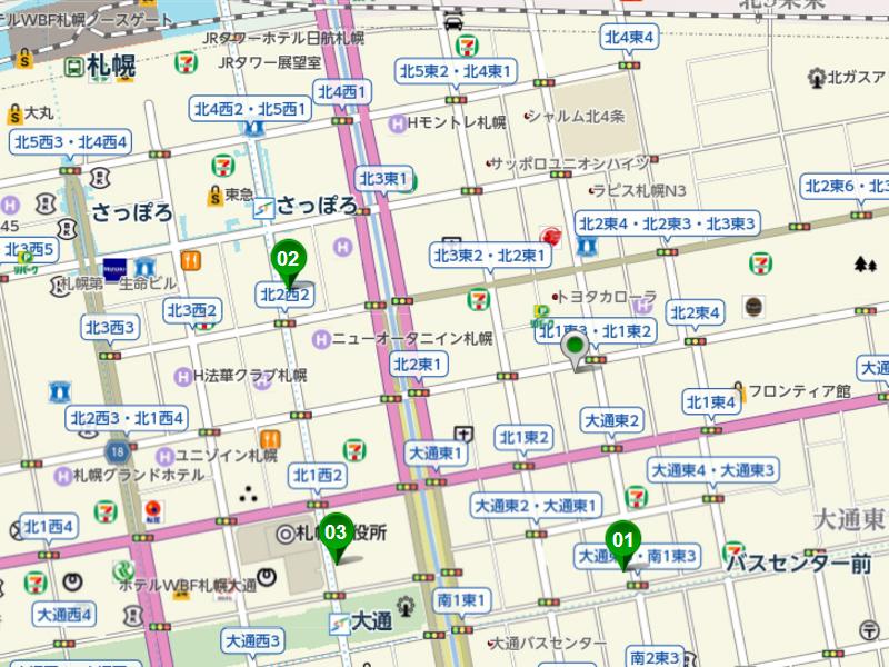 バスセンター前 距離349m 徒歩5分、さっぽろ 距離579m 徒歩8分、大通 距離594m 徒歩8分