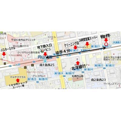 近郊 周辺地図(お部屋にも近隣マップをご用意しております♪)