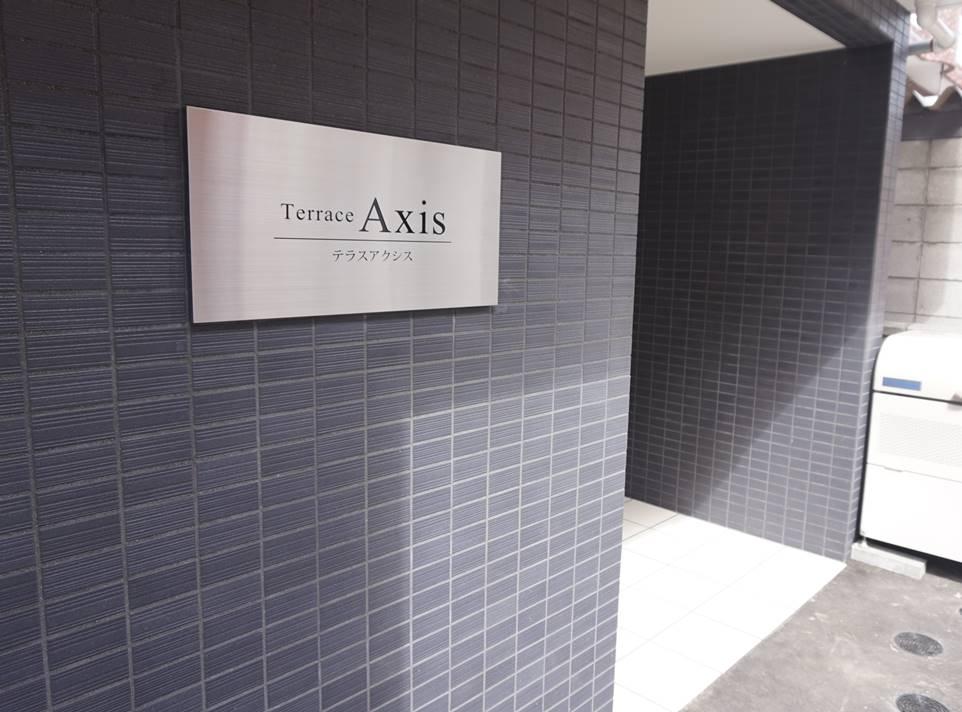 西11丁目駅(札幌市東西線)の家具家電付きマンスリーマンション「テラスアクシス 1K」メイン画像