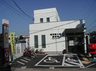 大津郵便局
