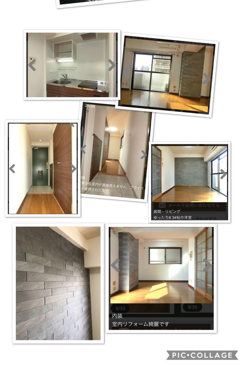 日本全国のウィークリーマンション・マンスリーマンション「上野デザイナーズ•リフォームマンション 」メイン画像