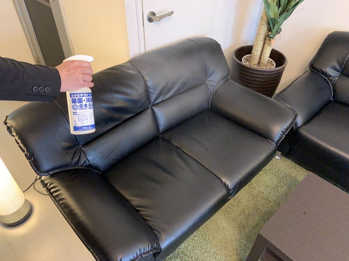 ソファーなどの家具や洋服、マスクと幅広く使えます!!