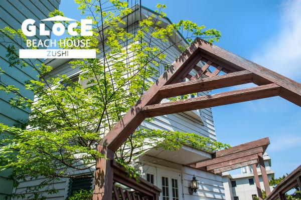 神奈川県のウィークリーマンション・マンスリーマンション「GLOCE Zushi Beach House with オーシャンビュー -・1軒貸し切りタイプ(No.153176)」メイン画像