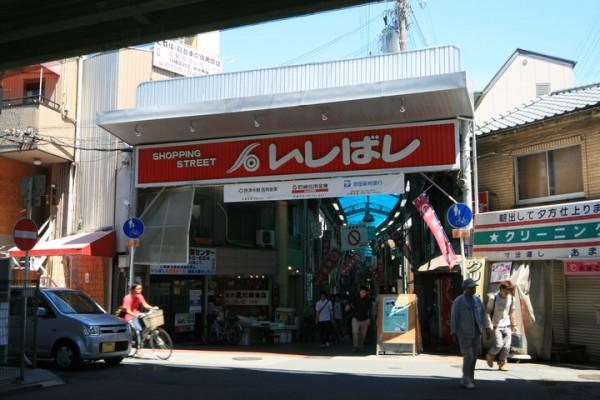 商店街まで徒歩で約3分!飲食店が多数御座います。