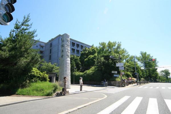 大阪大学豊中キャンパス(石橋門側)まで徒歩約1分!