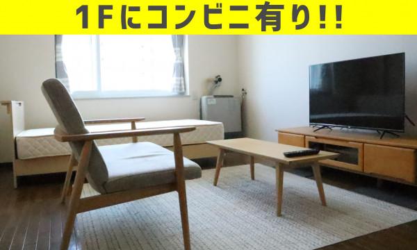 北海道のウィークリーマンション・マンスリーマンション「藤井ビルひばりが丘 」メイン画像