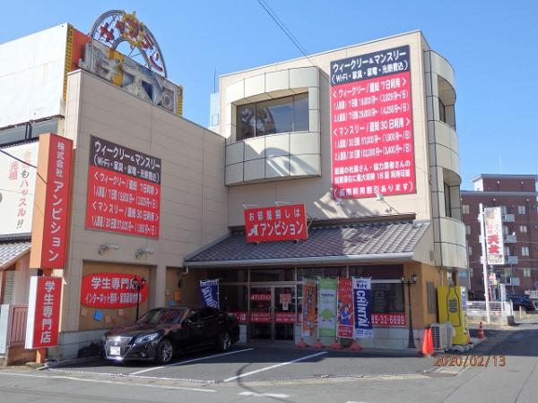 日本全国のウィークリーマンション・マンスリーマンション「AMBITION本社ビル 201」メイン画像