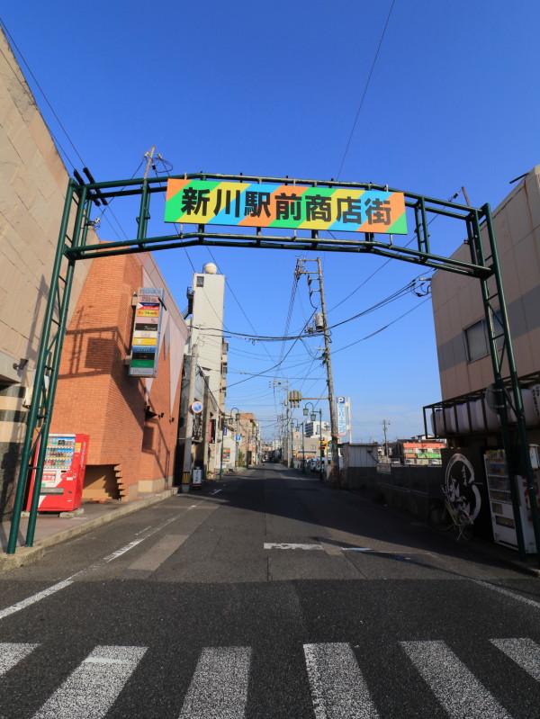 新川駅前商店街