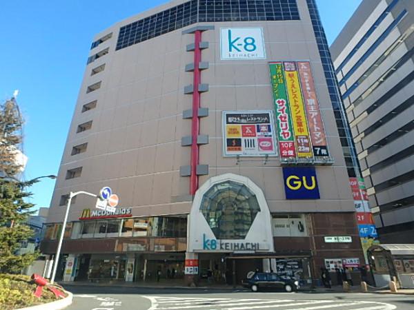京王八王子駅ビル