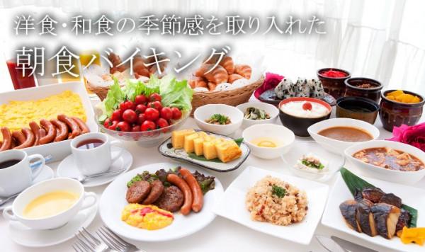洋食と和食をご用意したバイキング形式のセルフサービス