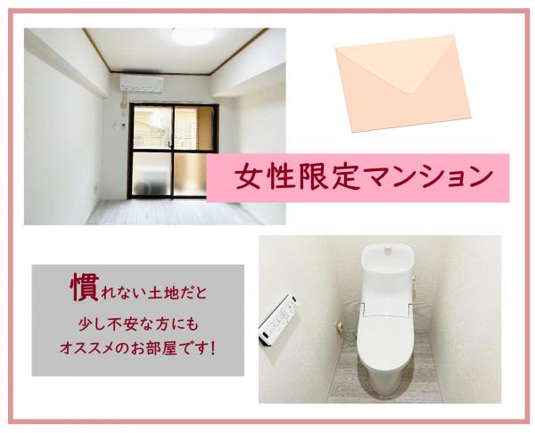 日本全国のウィークリーマンション・マンスリーマンション「Beeマンスリ-横浜鶴見Ⅳ 205・寝具&食器セット込」メイン画像