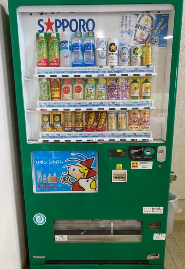 自動販売機【お酒有り】