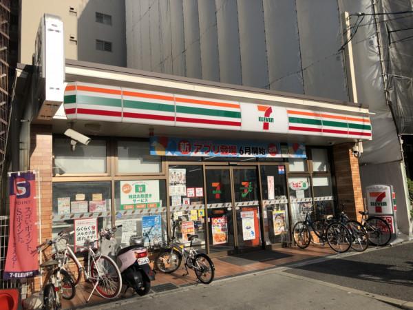 「セブンイレブン 東淀川駅前店」さんまで徒歩5分☆