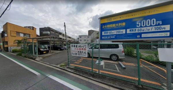 「西淡路町パーキング」さんまで徒歩3分☆