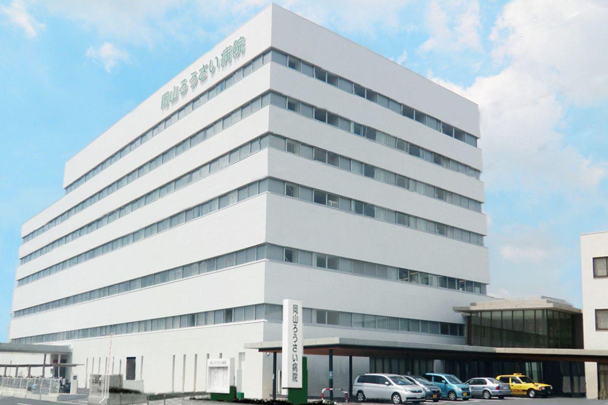 岡山労災病院まで車で20分、8.9km。