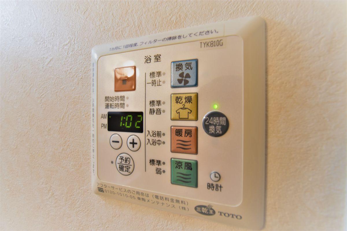 Kマンスリー岡山表町【岡山駅前】は、浴室乾燥付です。