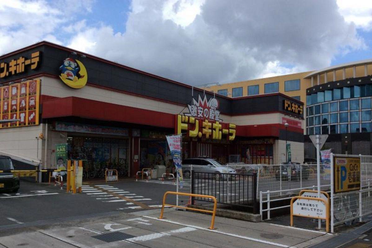 ドン・キホーテ 岡山下中野店まで車で10分、3.4km。