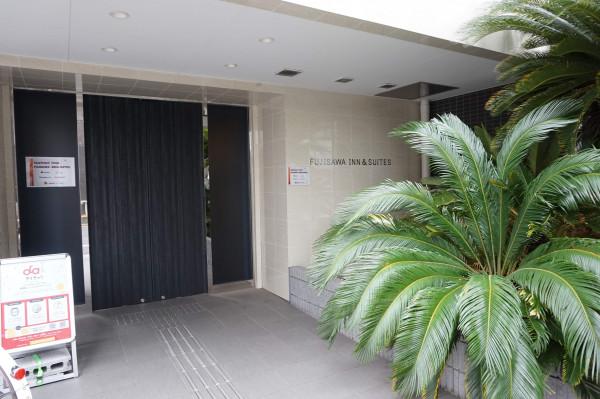 湘南・藤沢のウィークリーマンション ・マンスリーマンション「FUJISAWA INN&SUITES Aタイプ Aタイプ(No.319991)」メイン画像