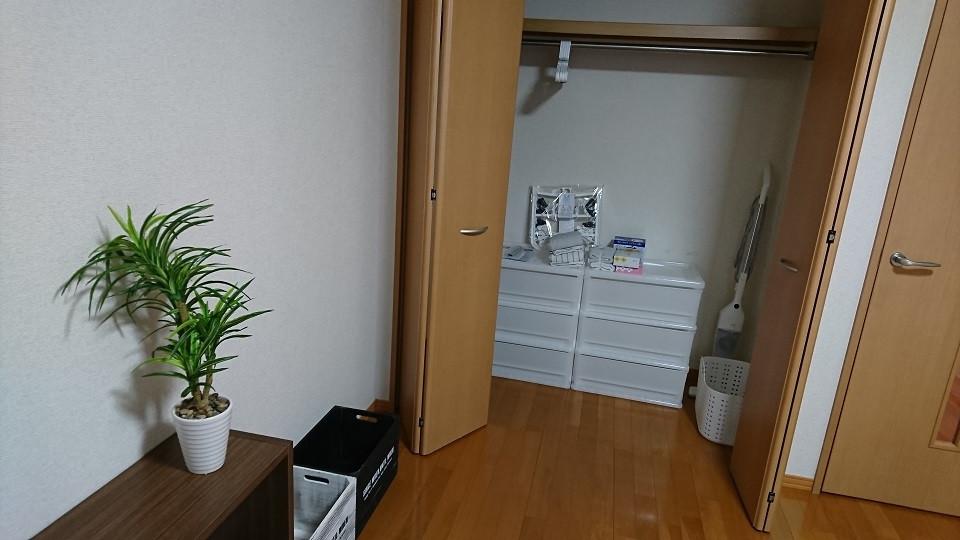 京都セピアコート