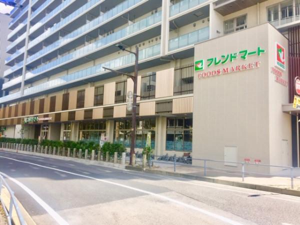 フレンドマート大津駅前店(スーパー)まで徒歩約6分