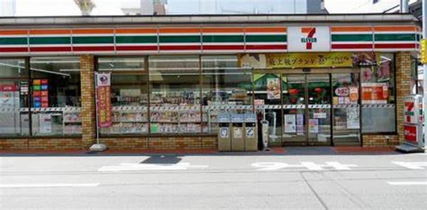 セブンイレブン大阪天下茶屋2丁目店