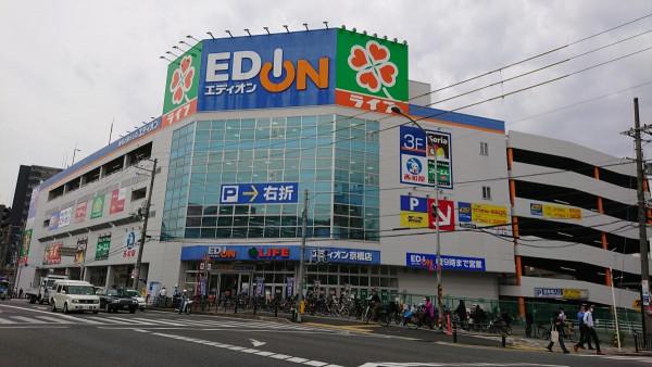 ライフ京橋店