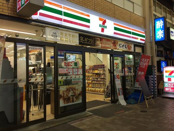セブンイレブンエル京橋店