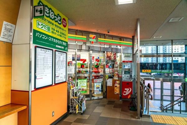 セブンイレブン北海道ST琴似店 徒歩2分
